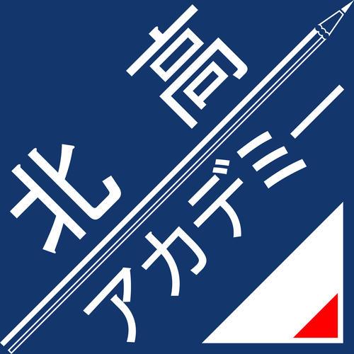 北高 ロゴ.jpg